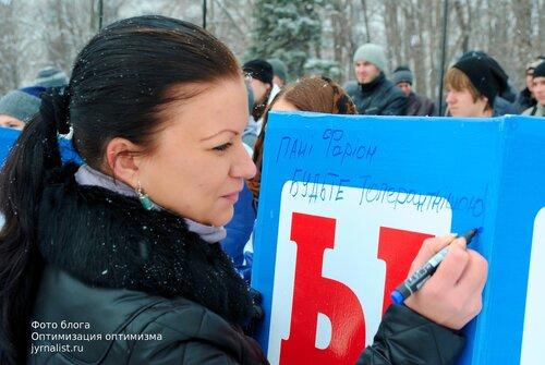 Фарион послали три буквы в Луганске