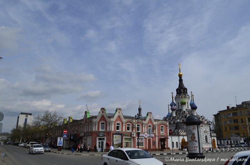 Первомайские небеса, Саратов, 01 мая 2013 года
