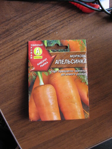 http://img-fotki.yandex.ru/get/6435/38193149.23/0_8bc0b_b67b9ccb_L.jpg