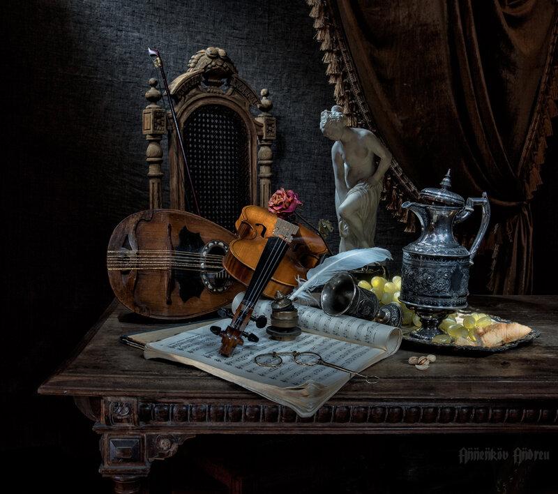 Натюрморт с музыкой