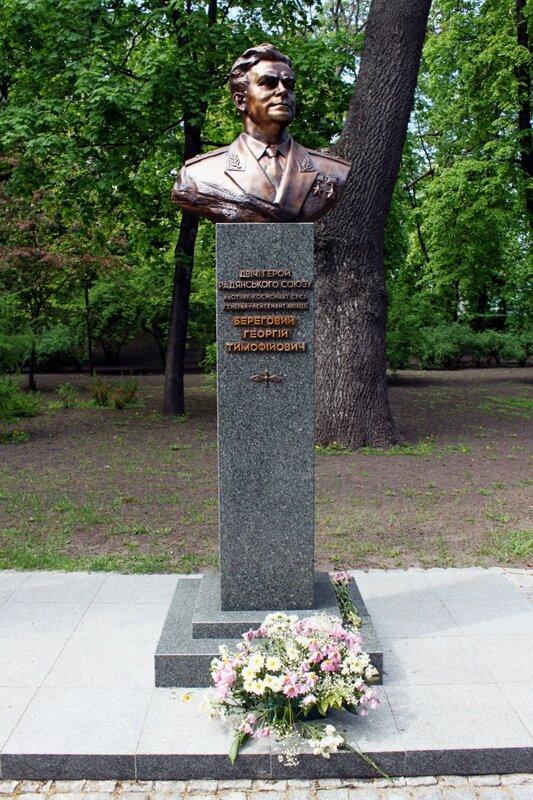 Памятник летчику-космонавту Георгию Береговому