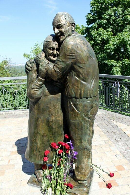 Памятник История любви