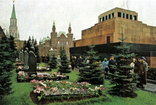 СССР в журнале National Geographic