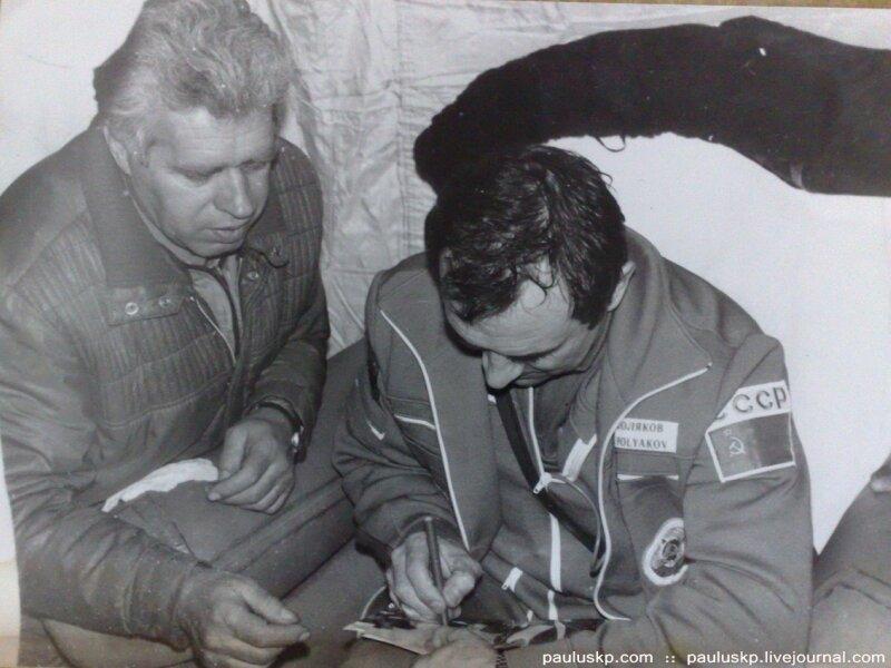 Любительские фотографии советских космонавтов после приземления 0_72144_71ddba32_XL