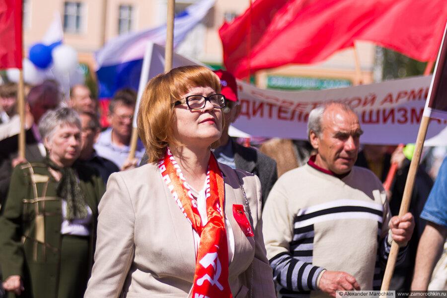 День Победы в Саранске. Колонна коммунистов
