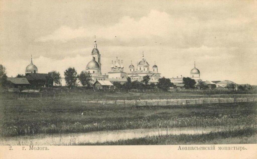 162378 Молога. Афанасьевский монастырь нач. 20 в..jpg