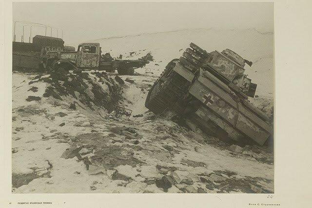 После битвы за Сталинград