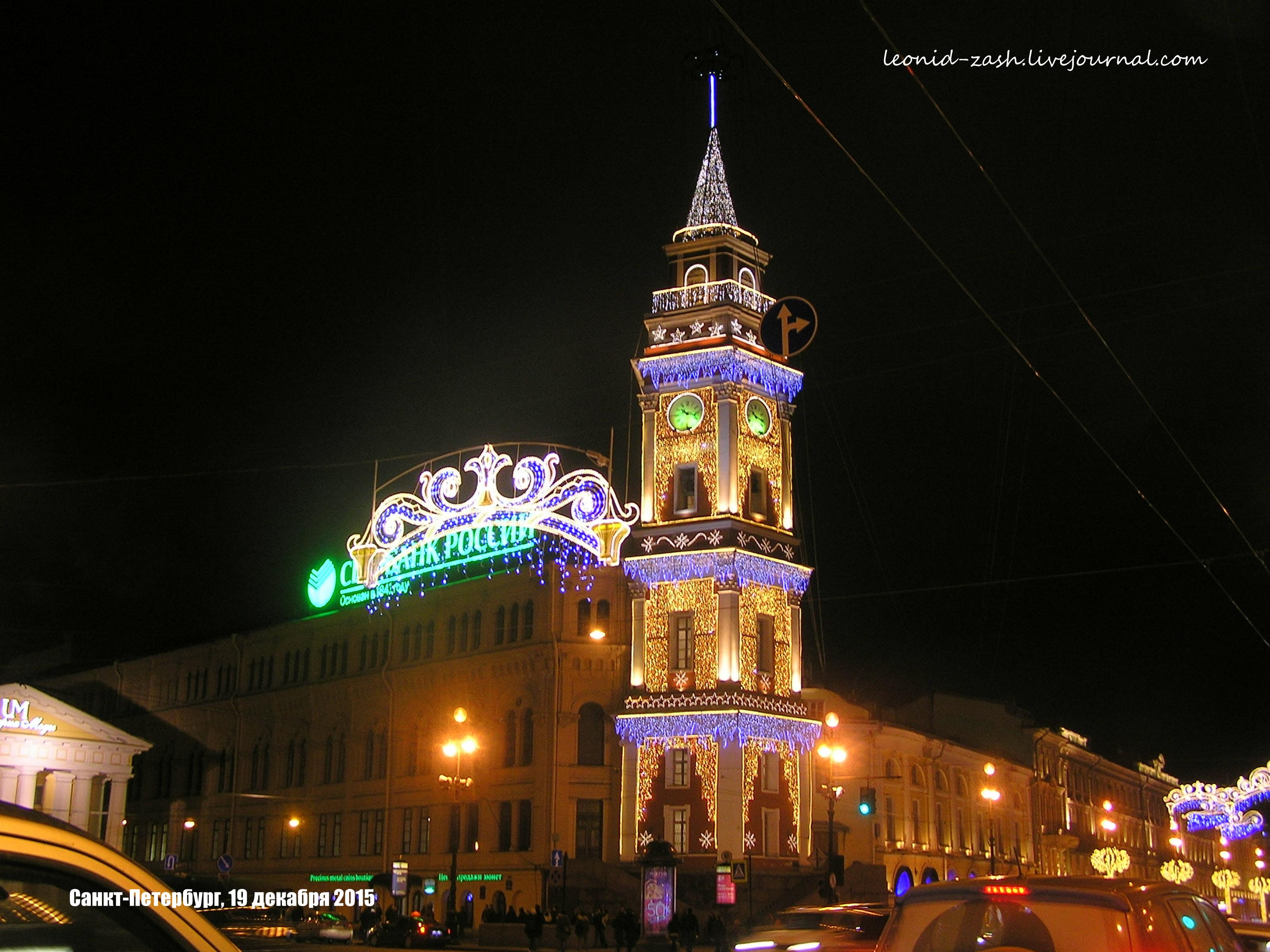 Петербург Новый год 27.JPG