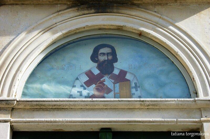 Изображение Св. Саввы над входом