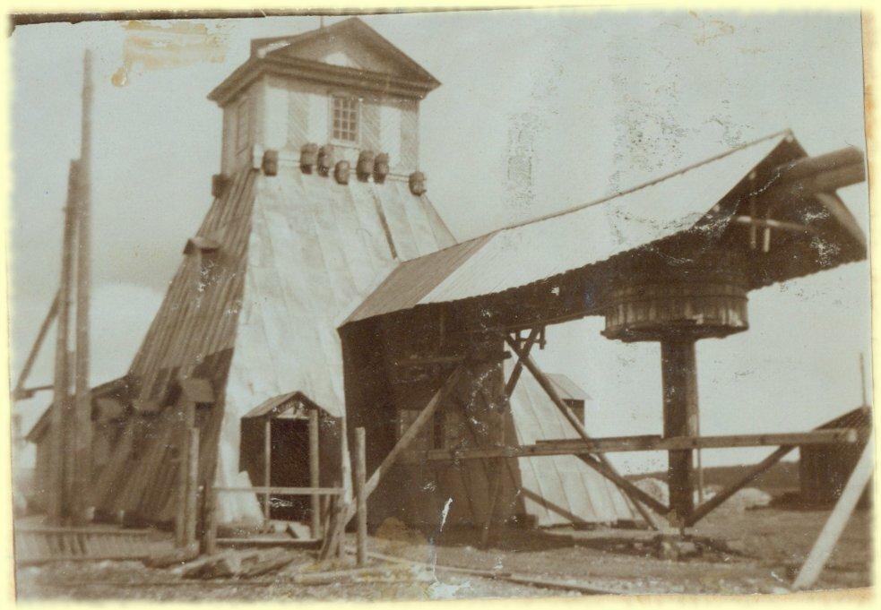 Екатеринбург. Ключевская шахта. Снято 14 июня.