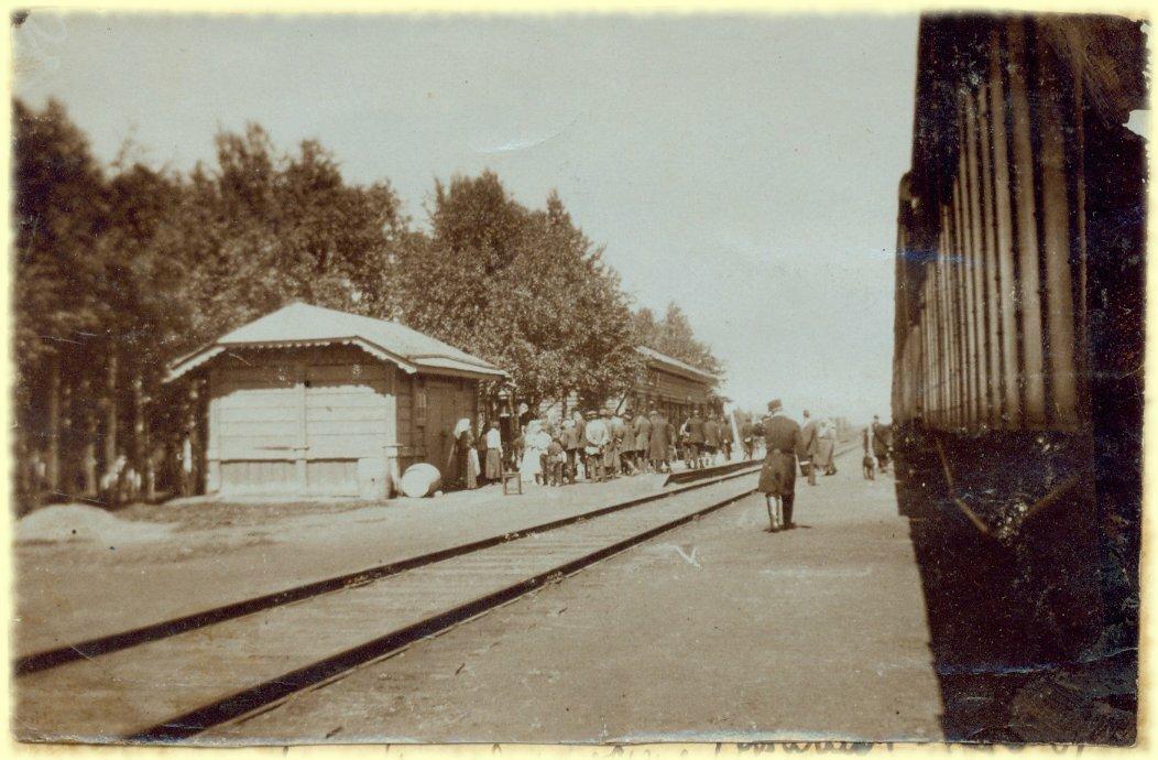 Станция Всесвятская (наш поезд)