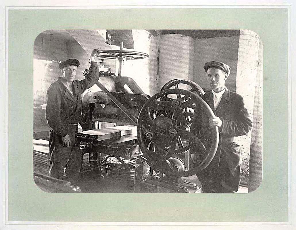 7. Рабочие типографии