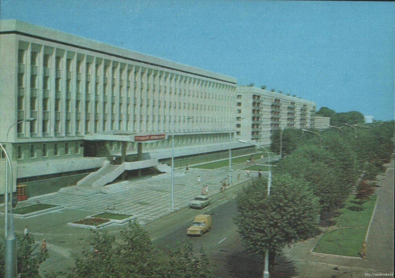 9. Гомельский университет