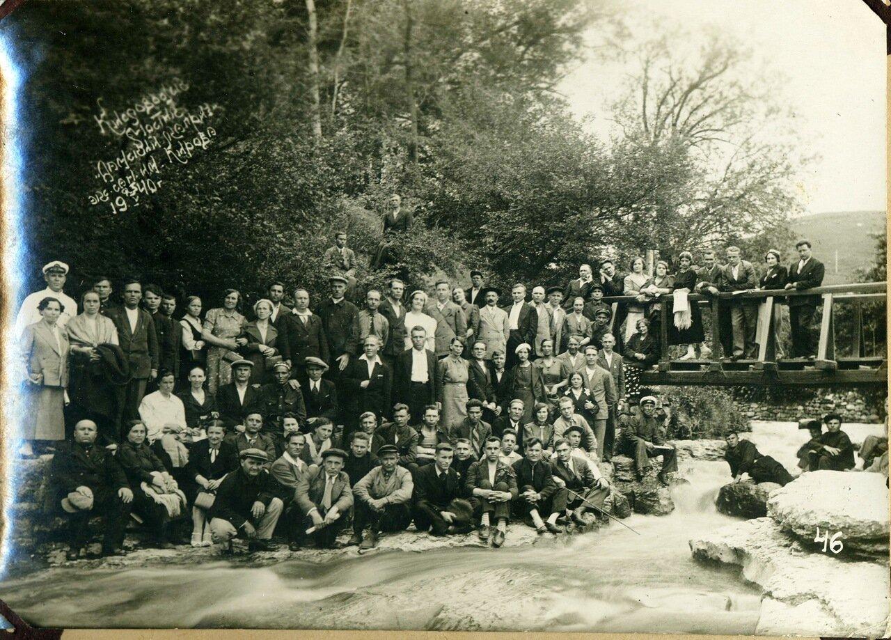 Кисловодск, 13.05.1940.