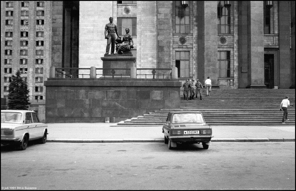 Москва, 01-07-1991. Главное здание МГУ
