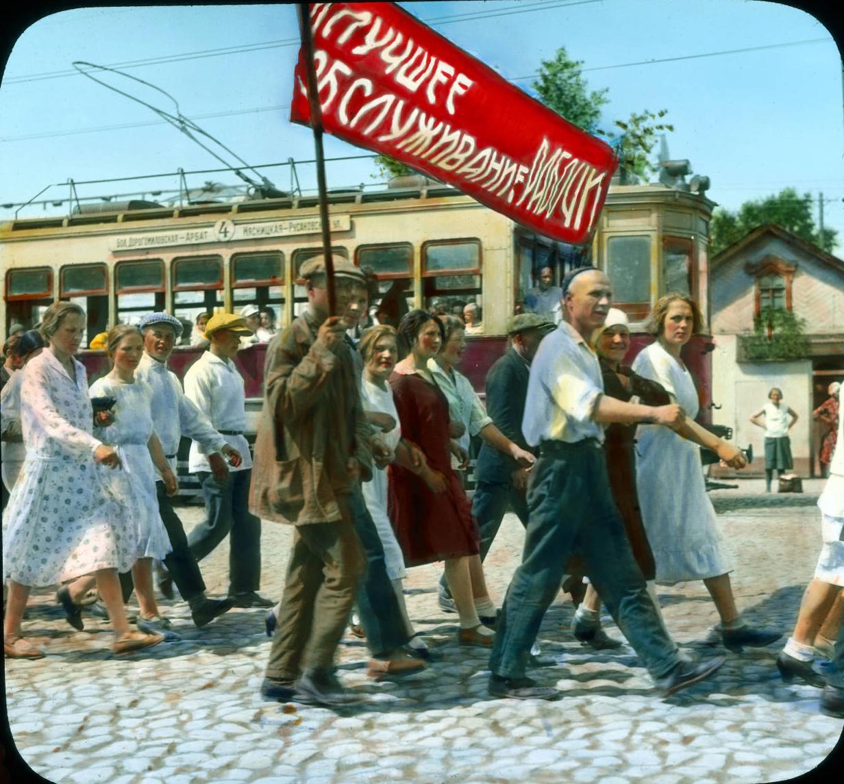 Уличная сцена, рабочие празднуют пятилетний план