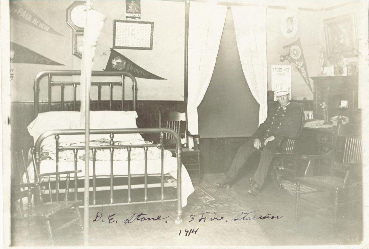 1914 Пожарный пункт №3