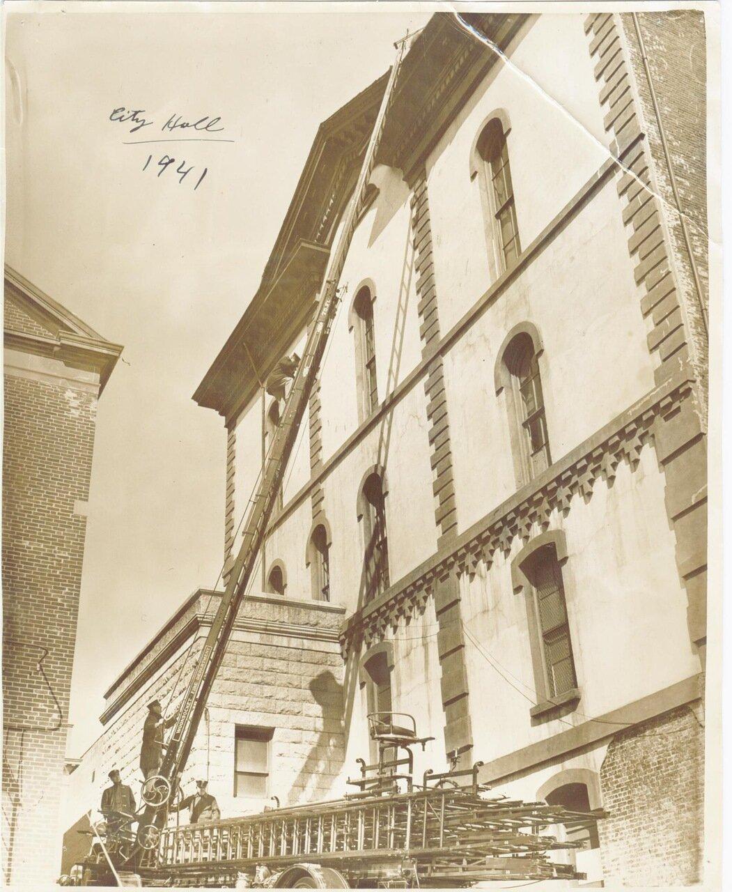 Мэрия. 1941 г.