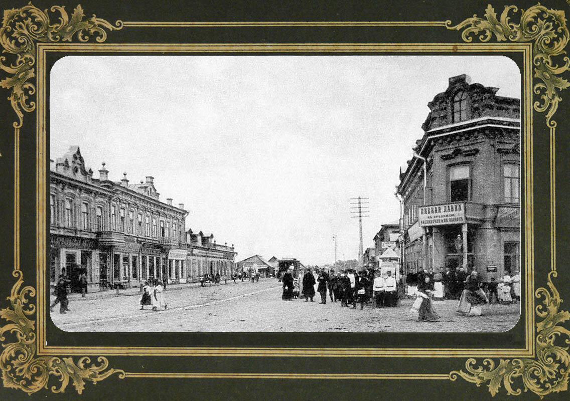 75. Садовая улица
