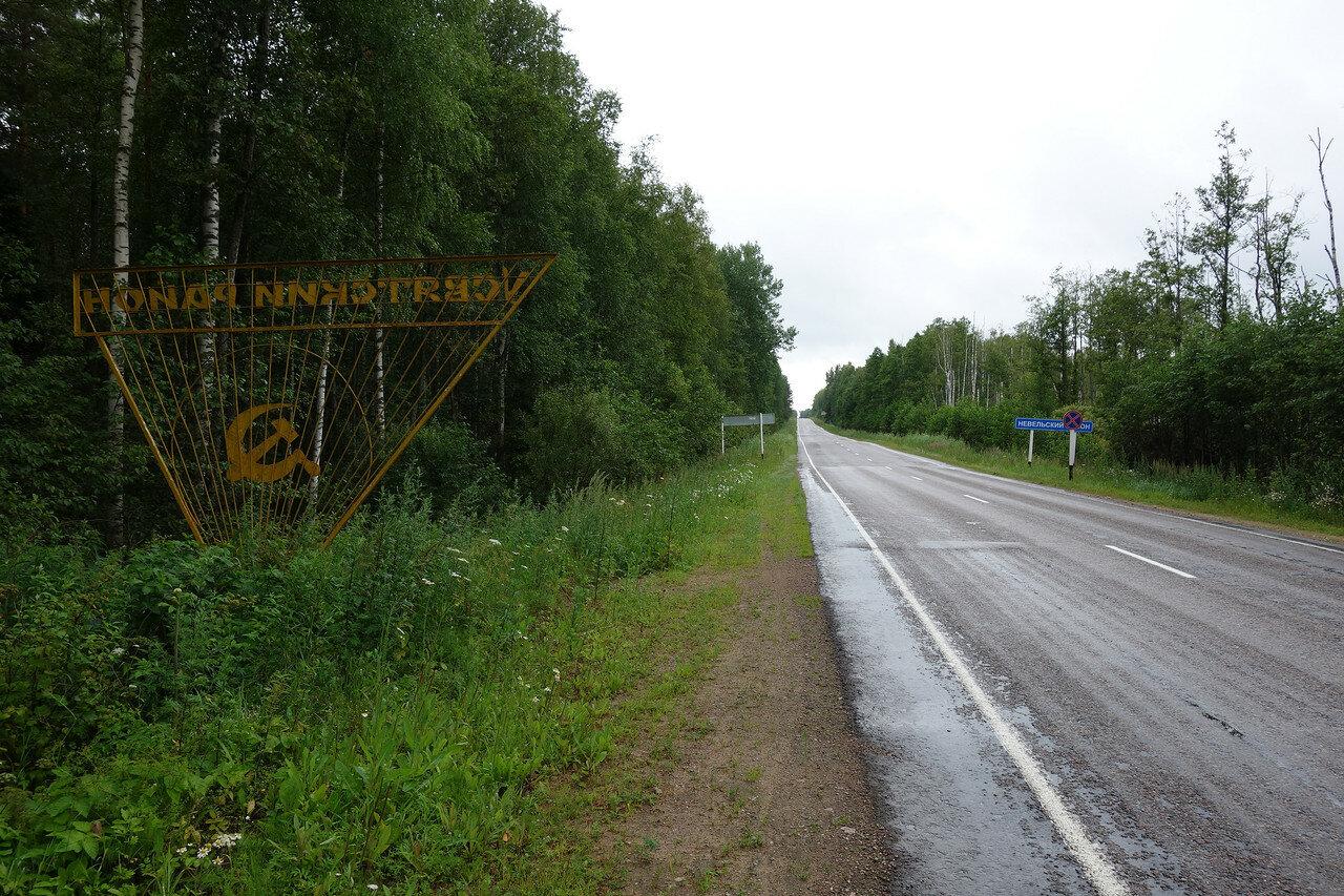 граница Усвятского и Невельского уездов