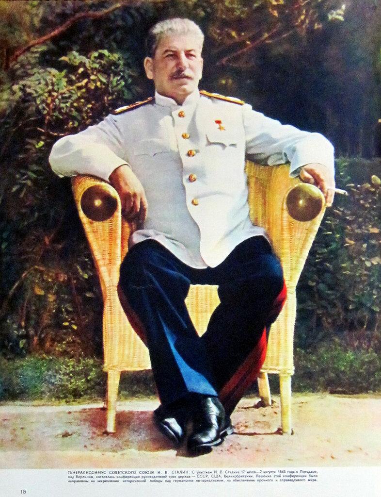 1953 Сталин Журнал Советский Союз.jpg