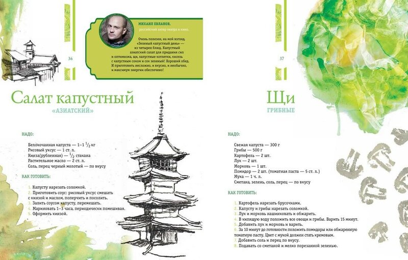 зеленый 2.jpg