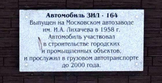 Новокуйбышевск 100.JPG