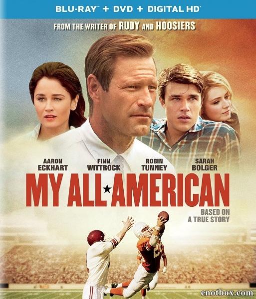 Все мои американцы / My All American (2015/BDRip/HDRip)