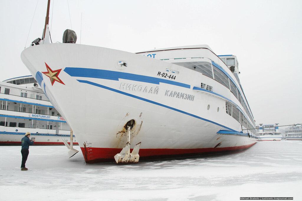 Флотилия Мостурфлота