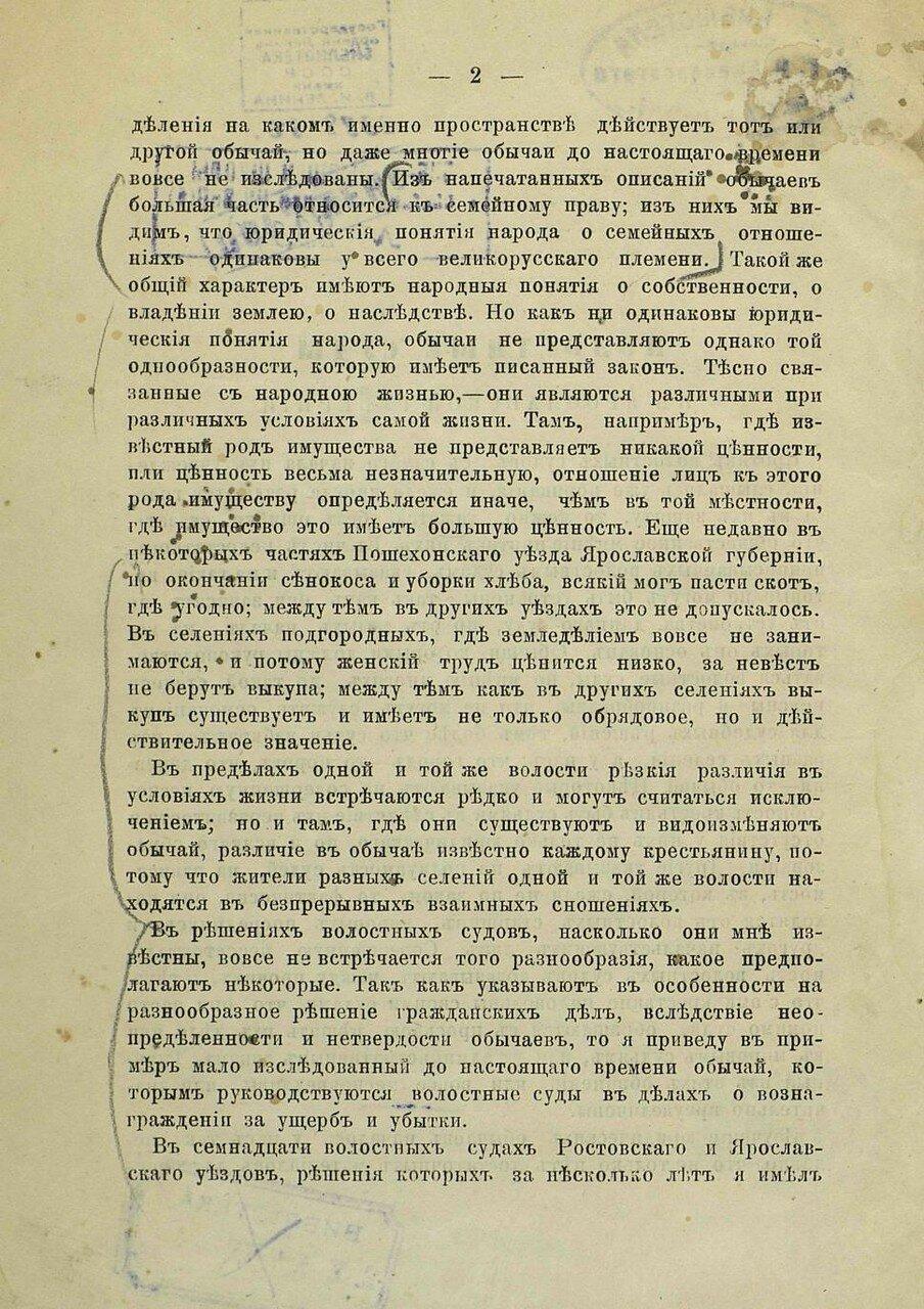 https://img-fotki.yandex.ru/get/64354/19735401.fb/0_960f3_70357fb8_XXXL.jpg