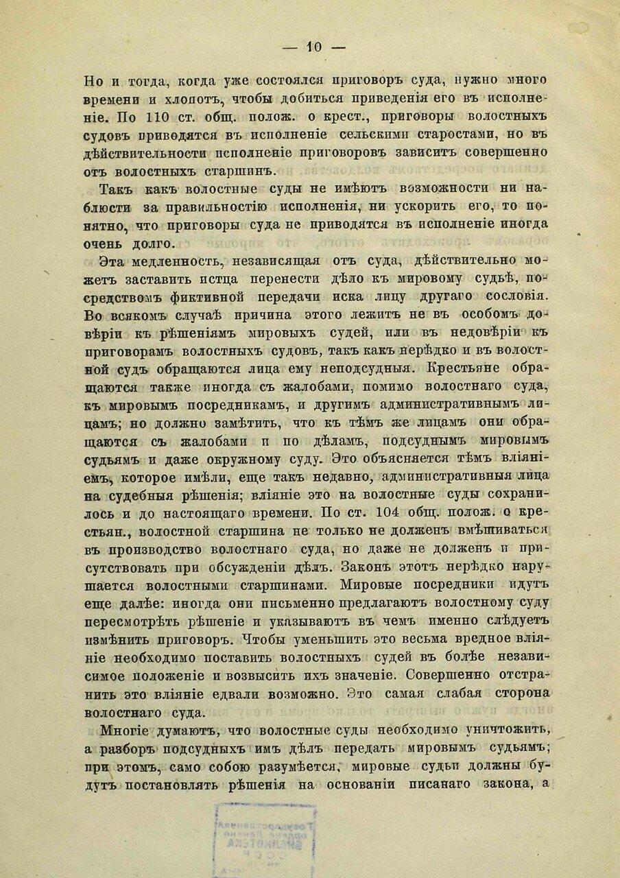 https://img-fotki.yandex.ru/get/64354/19735401.fb/0_960fb_305e84e5_XXXL.jpg