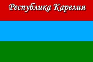 Республика Карелия.png