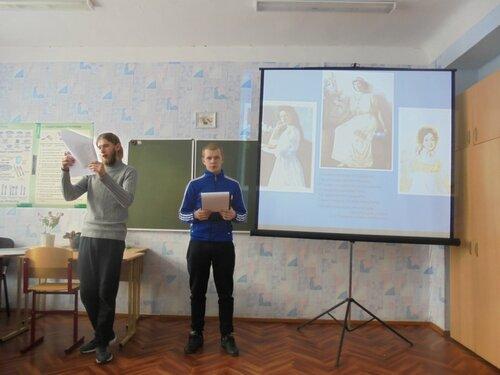 Татьянин день в Сосновке