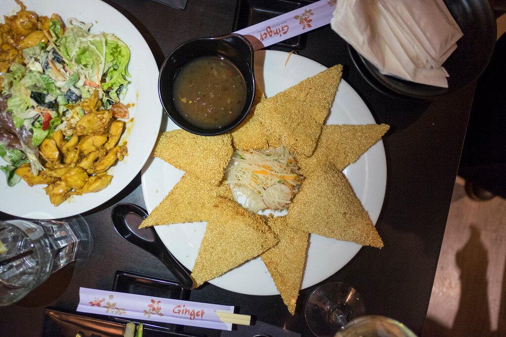 Еврейский ресторан японской кухни