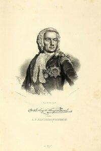 Бестужев-Рюмин Алексей Петрович, Граф, Государственный Канцлер