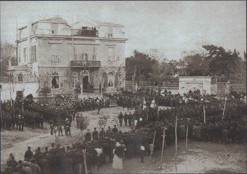 Дом в котором был подписан Ссан-Стефанский мирный договор