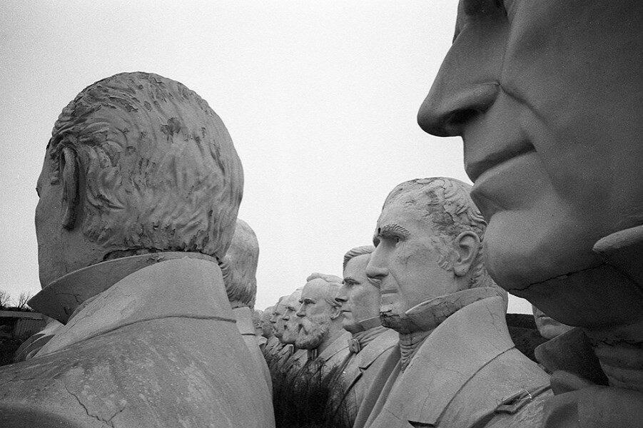 Президенты в сельском поле