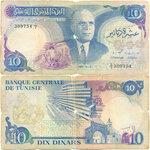 Тунис,10 динар, 1983 год.