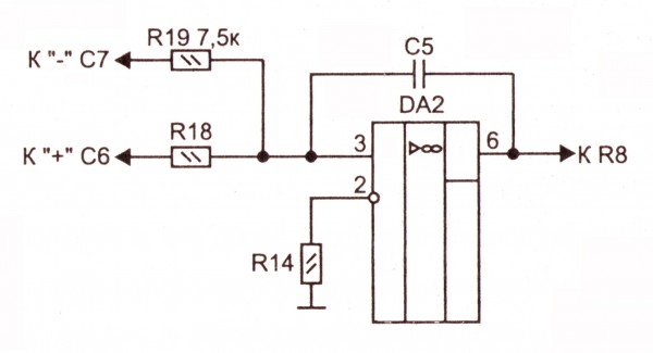 Лабораторный блок питания (0... ±20В; 1А) 0_1389d4_db1280be_orig