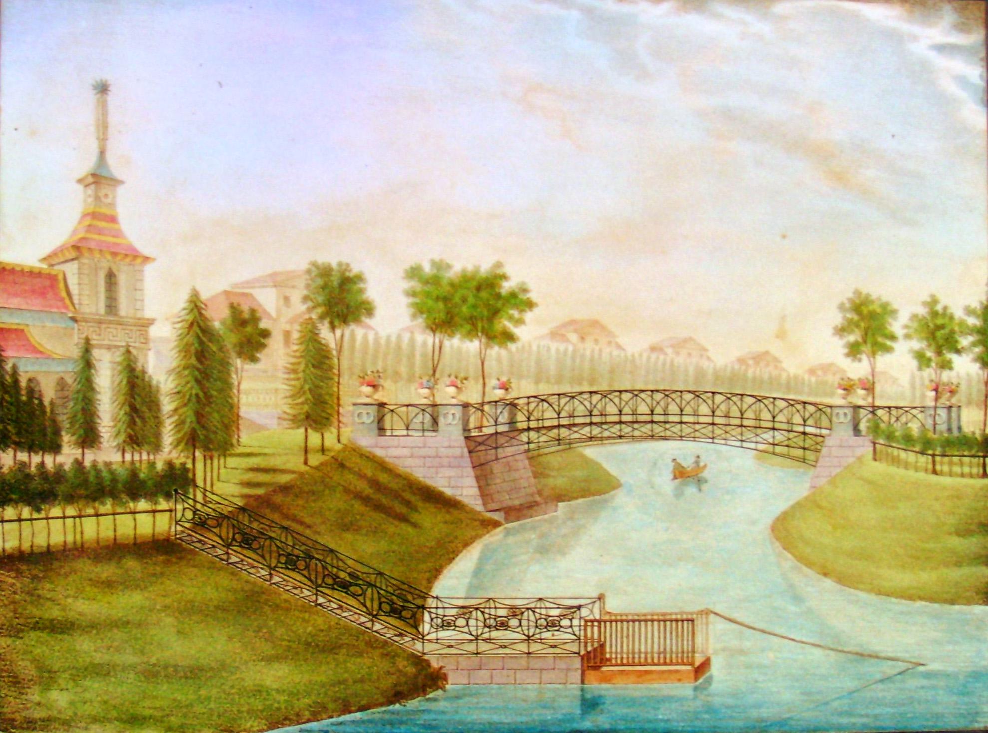 29. Вид чугунного Моста в саду. Р<исовал> на кам<не> А<рхитектор> И. Семенов в 1823.