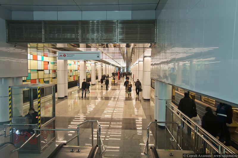 Станция метро Румянцево