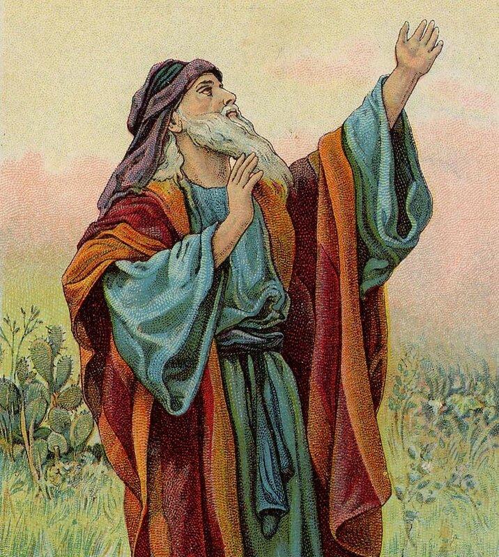 Исаия Isaiah_(Bible_Card).jpg