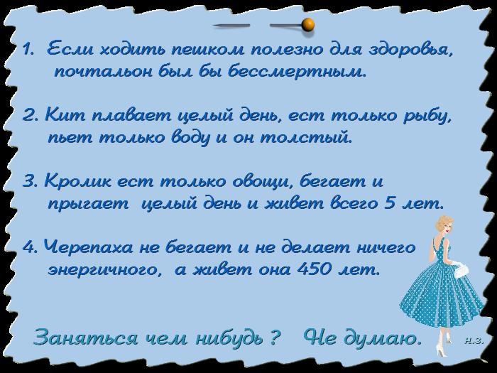 0_9d993_dd4f4293_orig.png