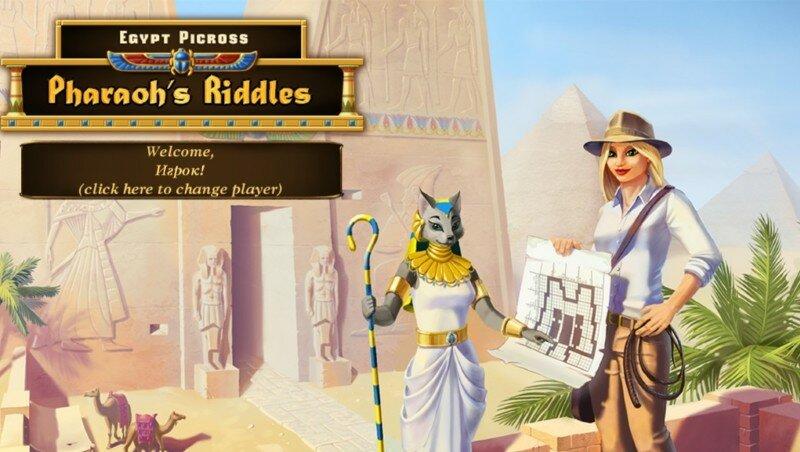 Egypt Picross: Pharaohs Riddles