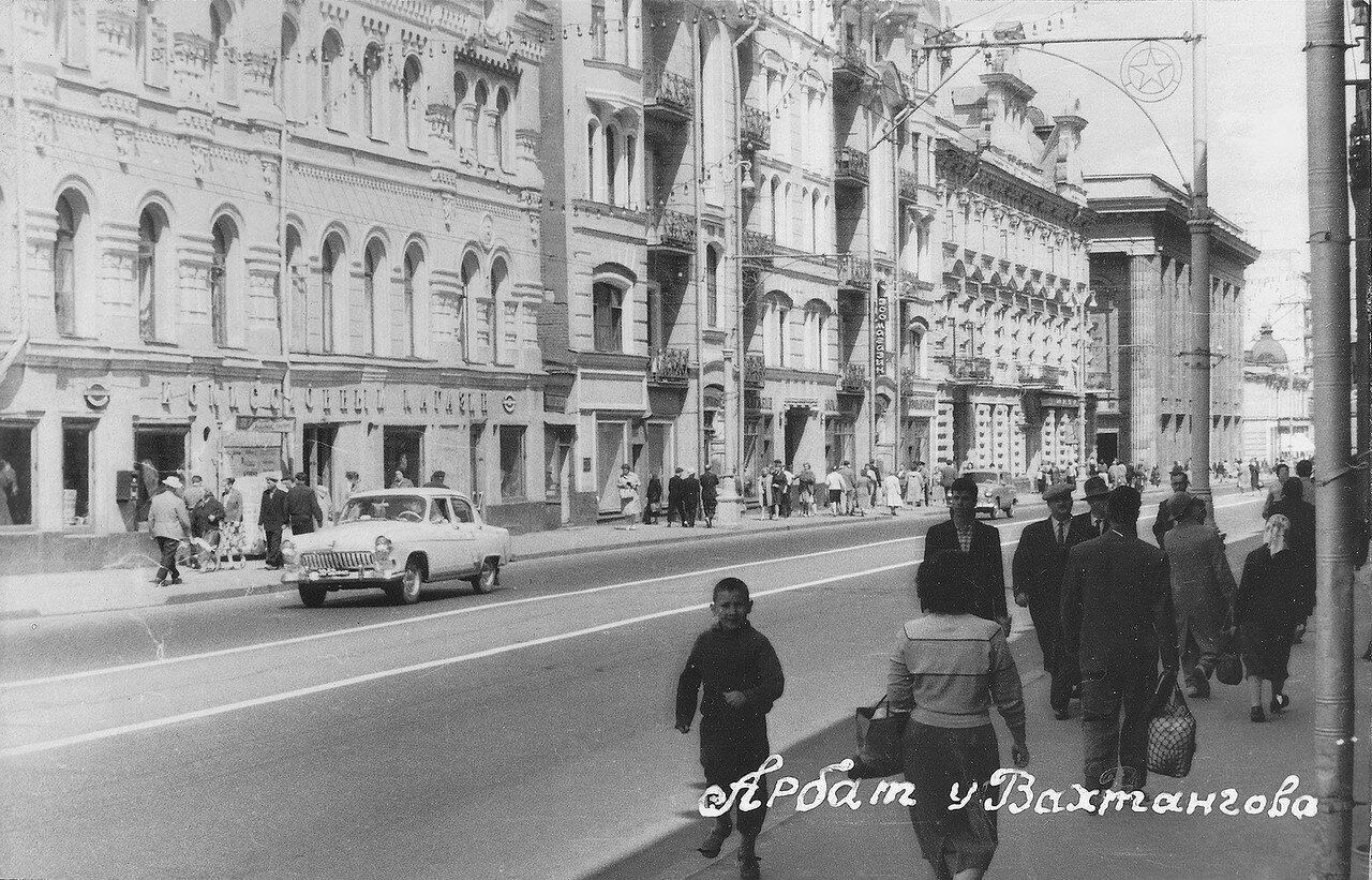 168232 Арбат Иван Васильевич Добровольский нач. 1960-х гг..jpg