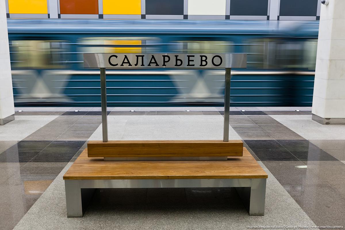 200-ая станция московского метро
