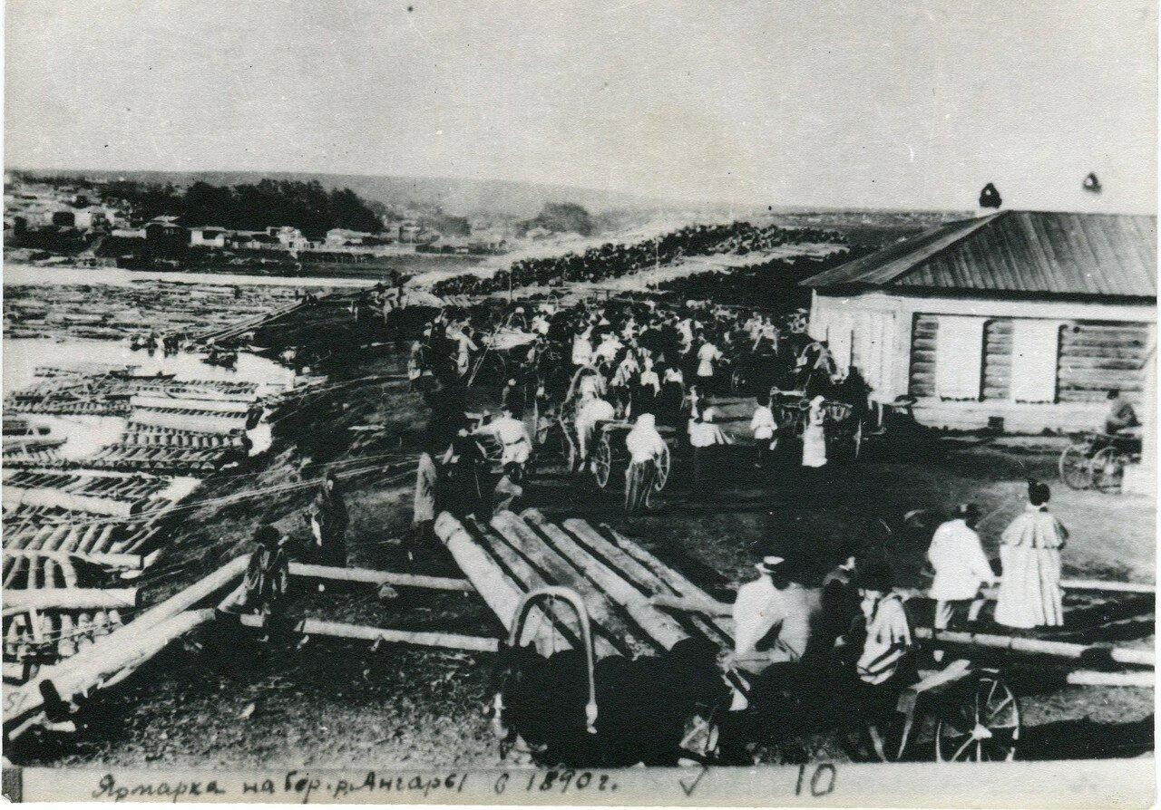 Ярмарка на берегу Ангары