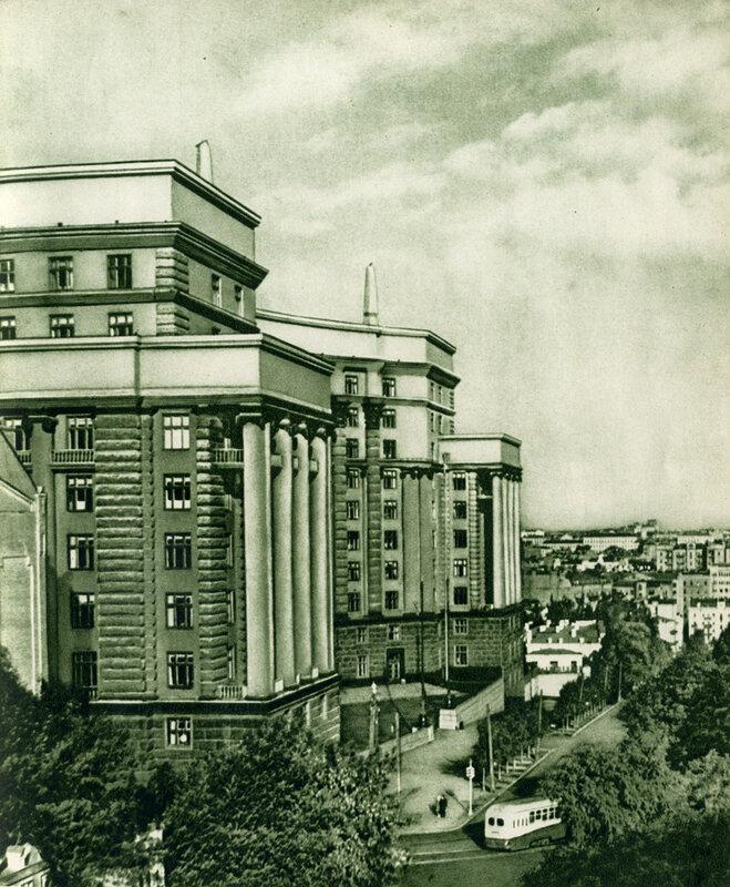 Будинок Ради Міністрів Української Радянської Соціалістичної Республіки.