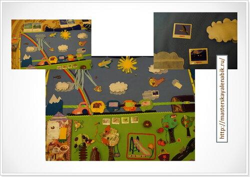 Развивающий коврик для детей. Автор: Ольга Булатова