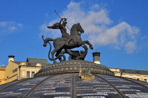 Москва.фонтан Часы Мира.Георгий Победоносец